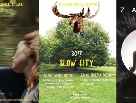 Slow city - performance & cinema - KNEPH: 30.07